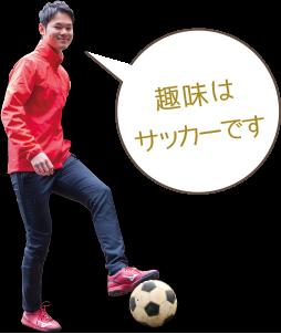 添松 さん