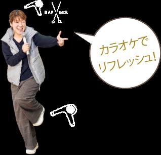 宮崎 さん